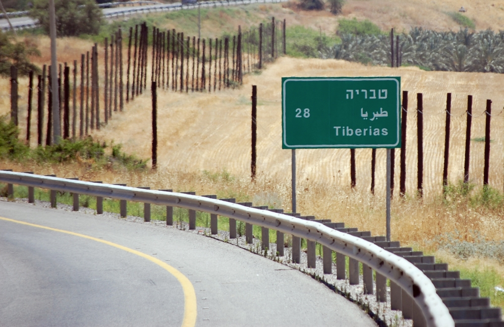 Halfway Around Sea of Galilee Tiberias Distance