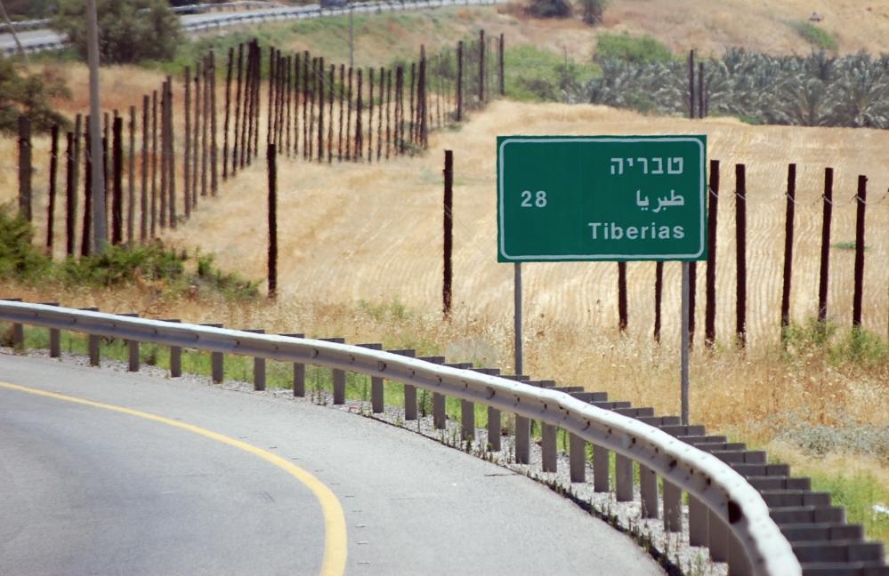 Halfway Around Sea of Galilee Tiberias Distance