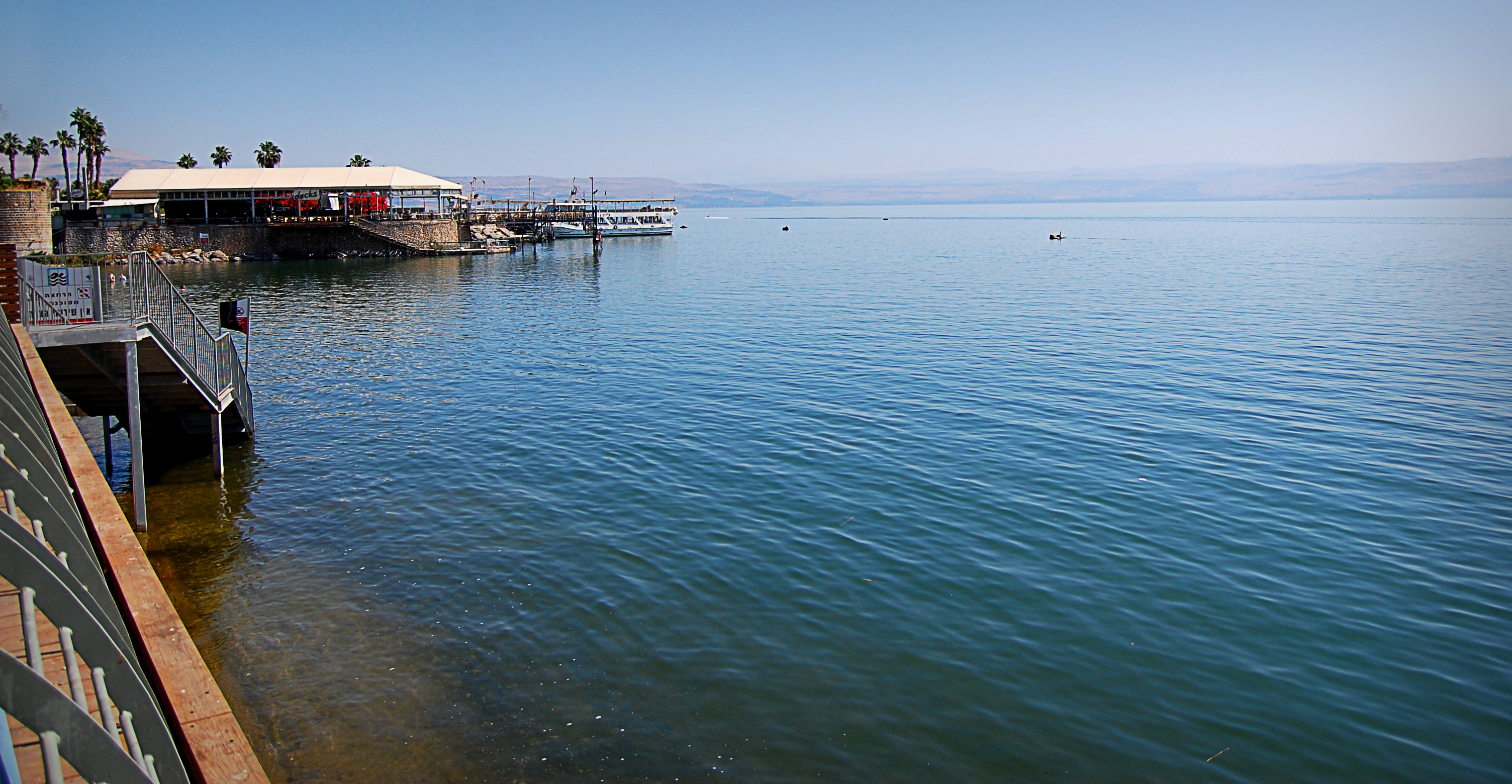 the sea of galilee essay The swim ends at the southern tip of the sea of galilee, also known as kinneret  lake, where medals are awarded and a live band plays for.