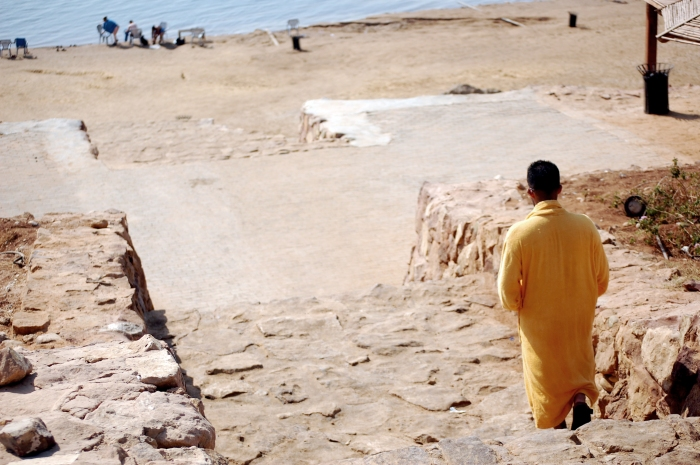 Walking to the Dead Sea