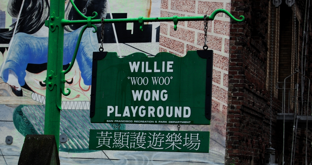 Funny Sign in San Francisco China Town