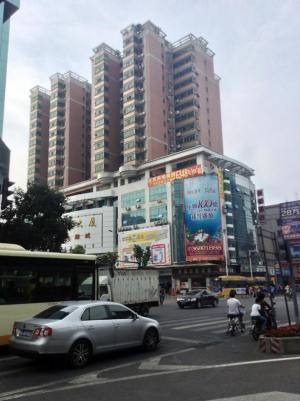 Guangzhou Skyscraper