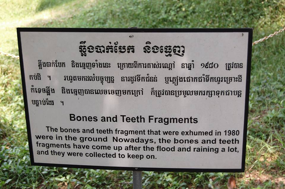 Cambodian Writing at Killing Fields