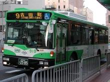 Japanese Local Bus